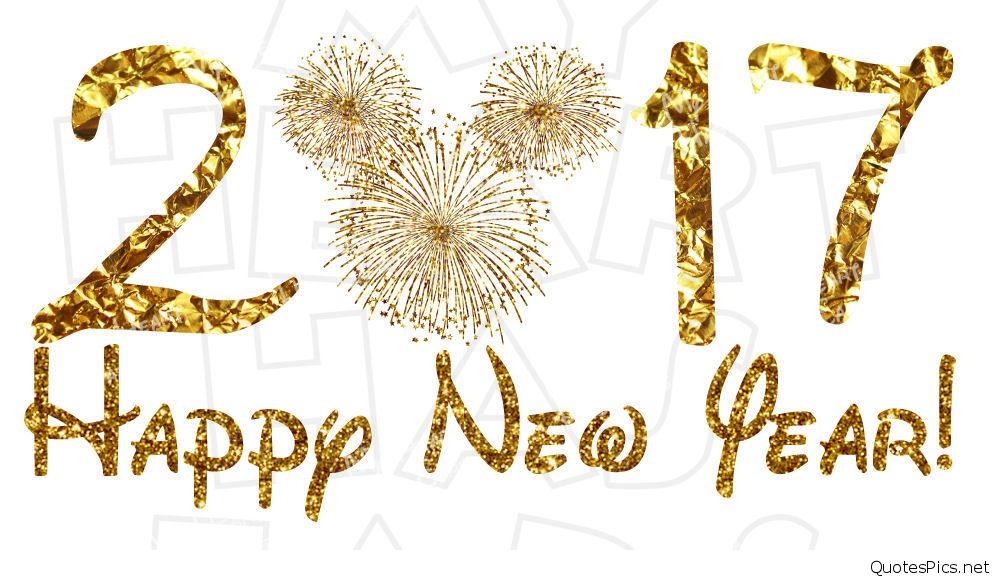 Happy year cards wishes. 2017 clipart new years day