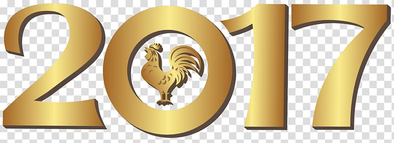 year of rooster. 2017 clipart transparent background