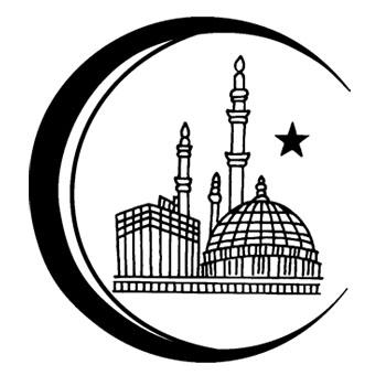 Muslim station . 2017 clipart wedding