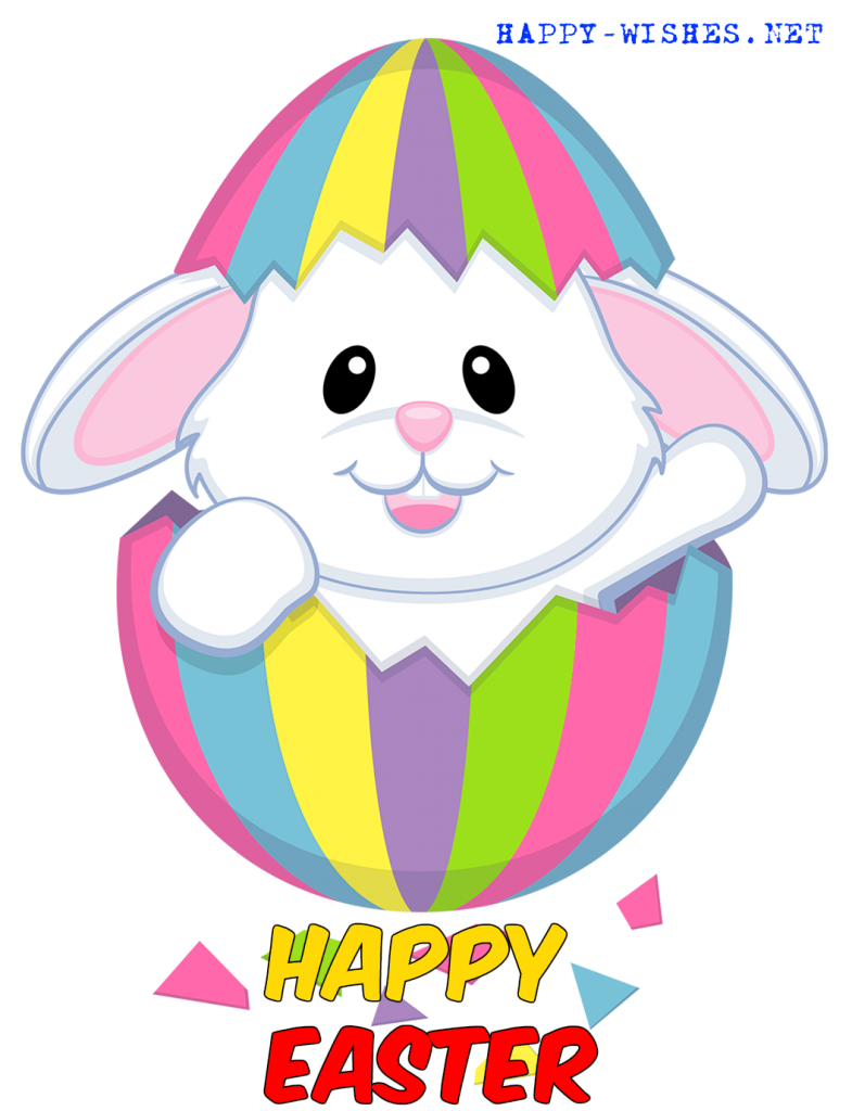 Happy easter clip arts. Clipart bunny family