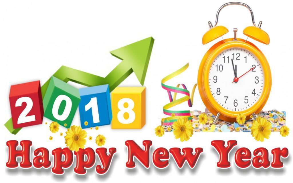2018 clipart happy new years