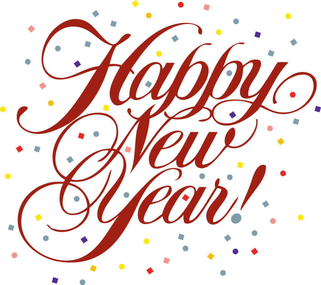 2018 clipart happy new years. Free year download clip