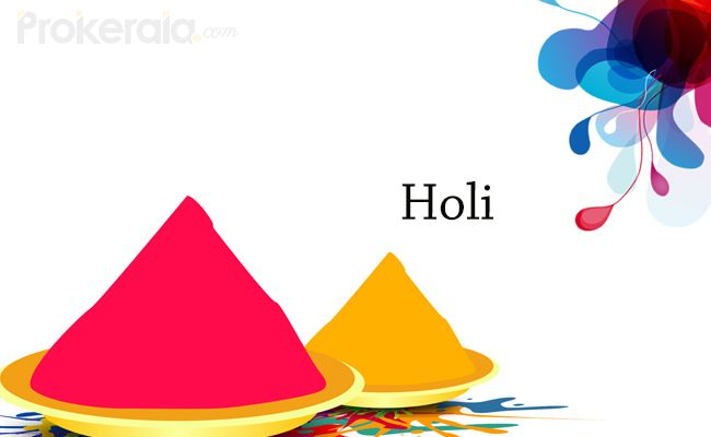 The festival of colors. 2018 clipart holi