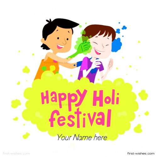 Happy festival wishes image. 2018 clipart holi