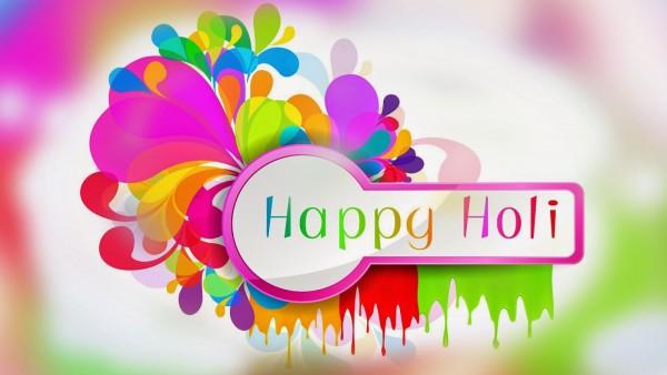 2018 clipart holi. Happy multi color festival