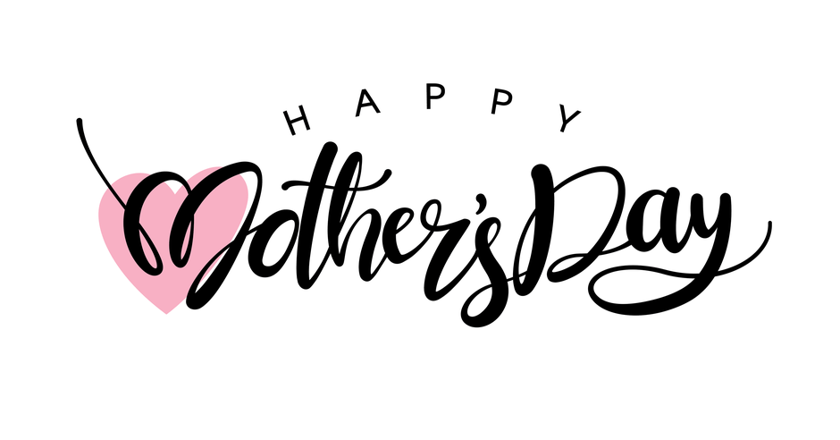 Happy mothers . 2018 clipart mother's day