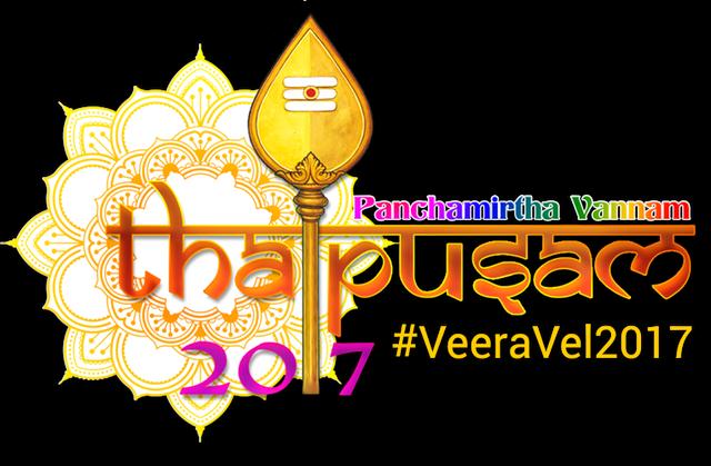 A festival that you. 2018 clipart thaipusam