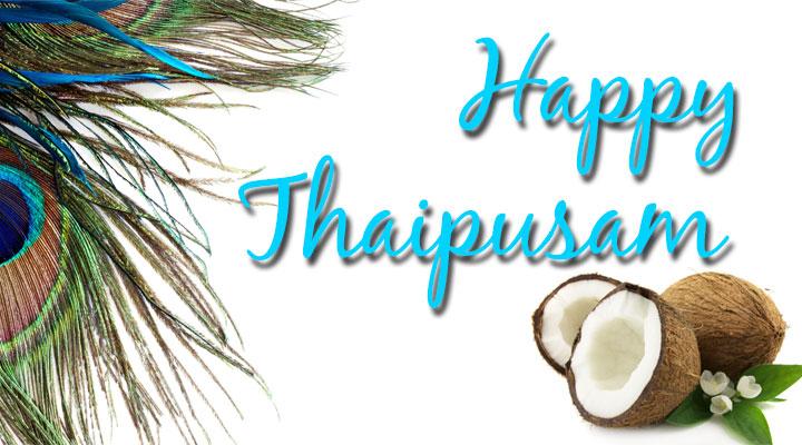 Festivals of life happy. 2018 clipart thaipusam