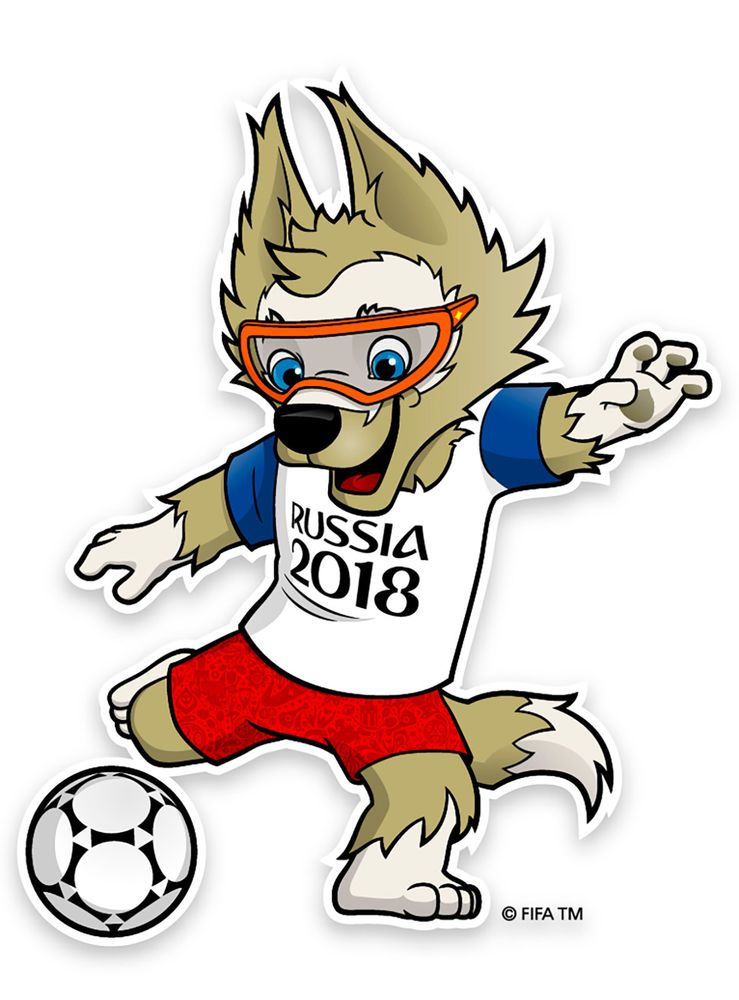 2018 clipart world cup.  tickets match moscow