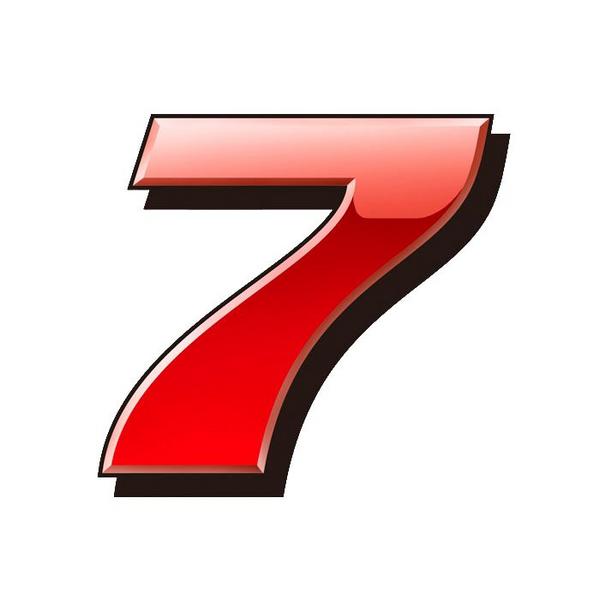 7 clipart lucky. Fantendo nintendo fanon wiki
