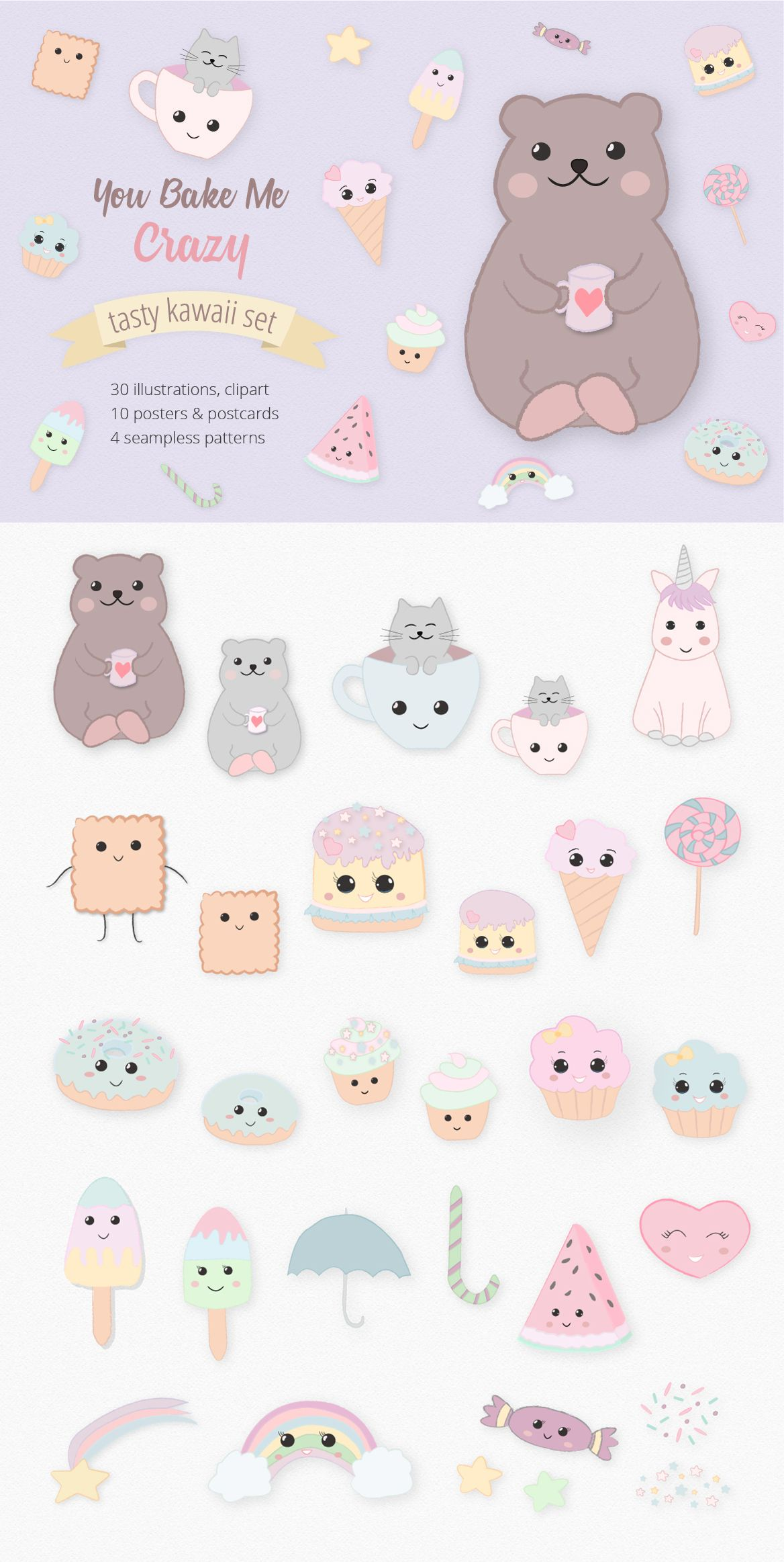7 clipart sweet. Kawaii cute cake illustration