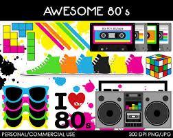 80's clipart cassete.  best cassette tape