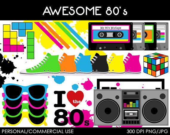 Awesome s digital clip. 80's clipart stereo