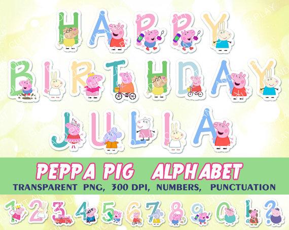 Peppa pig alphabet birthday. Abc clipart banner