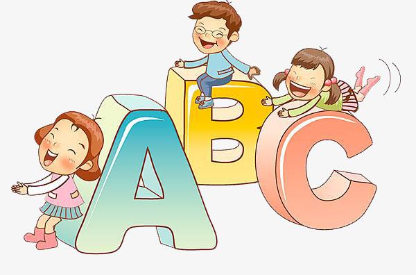Abc clipart fun. The letter decoration education