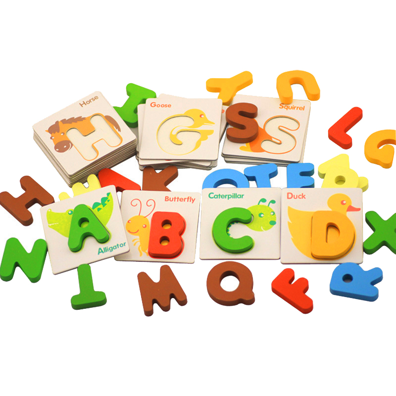 Free shipping learning educational. Abc clipart puzzle