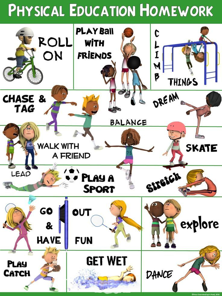 Action clipart physical activity. Pe poster education homework
