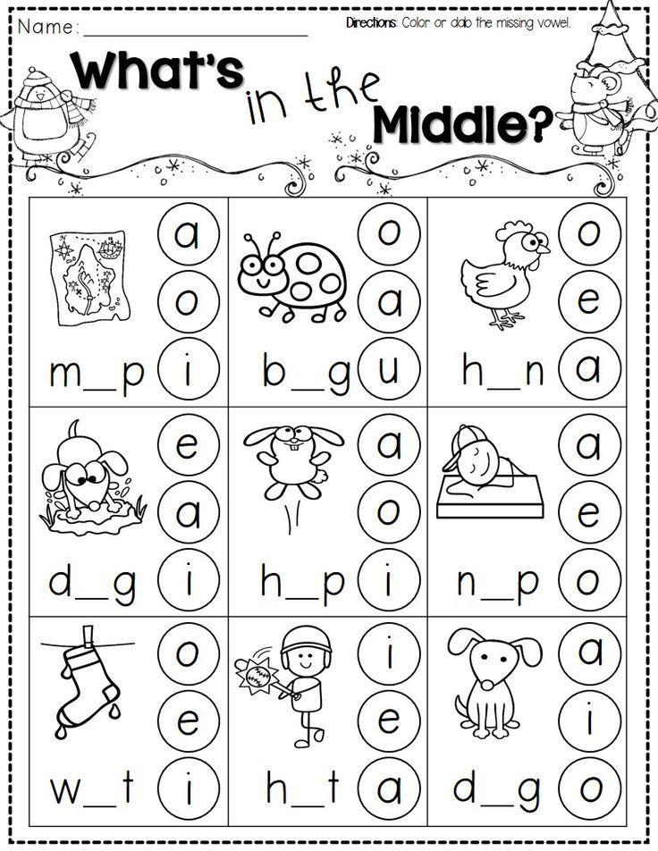 Www kindergarten com printables. Activities clipart activity sheet