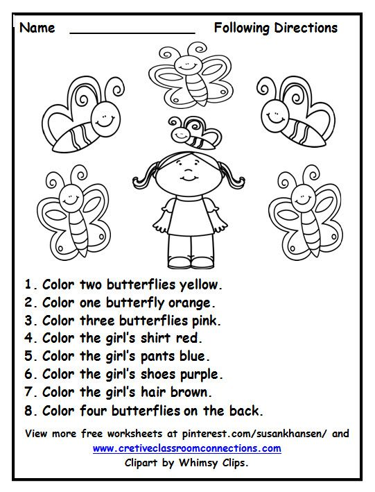 Activities clipart activity sheet. Free following directions worksheet