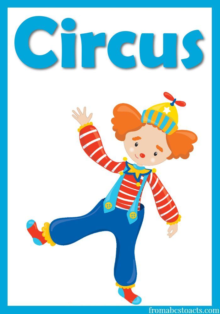 Activities clipart carnival.  best circus images