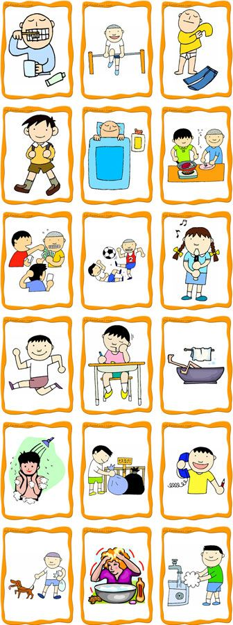 best images on. Activities clipart daily