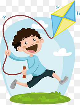 Activities clipart vector. Youth png vectors psd