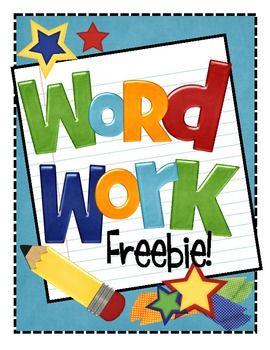 Words clipart work station. School supplies teaching ideas