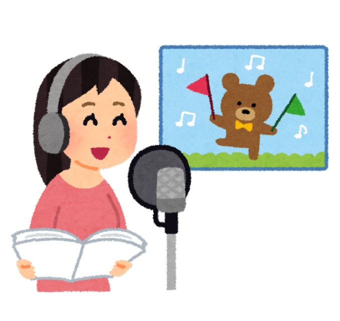 How can you become. Actor clipart radio