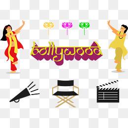 Bollywood png vectors psd. Actor clipart vector