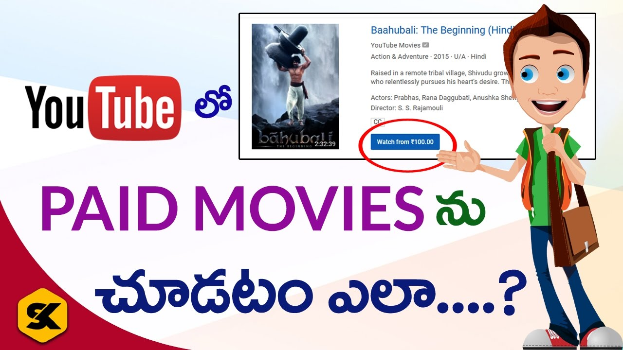 How to paid movies. Actor clipart watch video