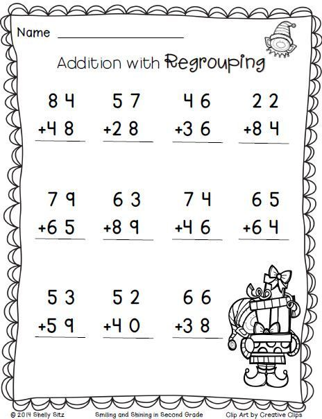 Christmas math with regrouping. Addition clipart addition worksheet
