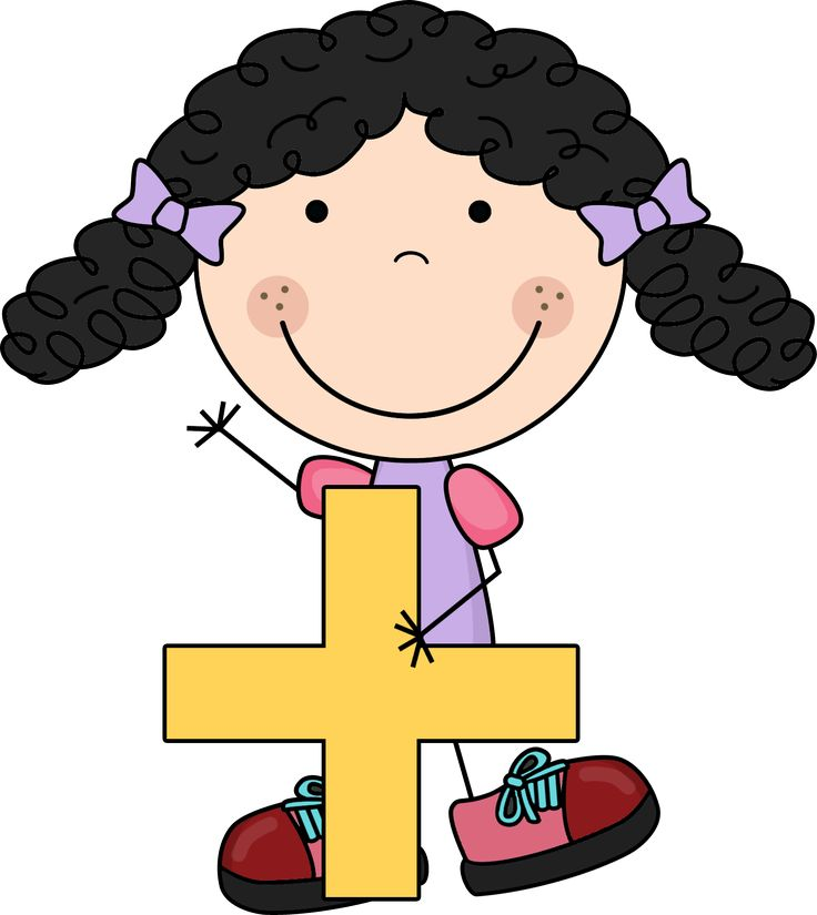 best school images. Addition clipart cute