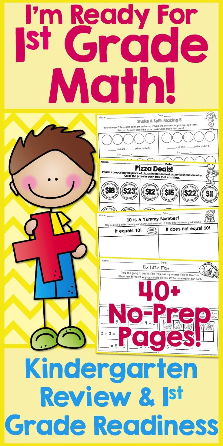 First grade back to. Addition clipart kindergarten math