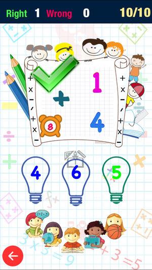 Addition clipart math operation. Fact montessori subtraction multiplication