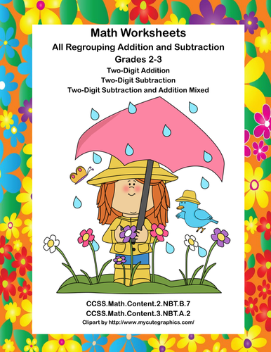Math worksheets all regrouping. Addition clipart two digit addition