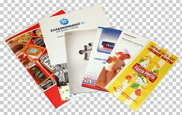 Flyer png actividad . Advertising clipart brochure