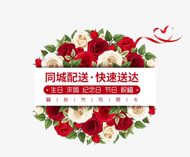 Advertising clipart internet. Flowers the flower shop
