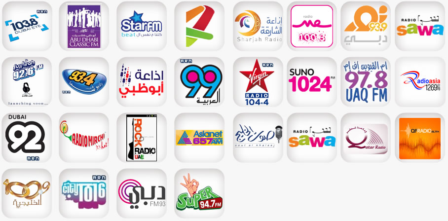 Companies in uae middle. Advertising clipart radio broadcasting