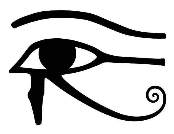 Afro clipart eye. The second egyptian zodiac