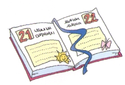 Agenda cahier
