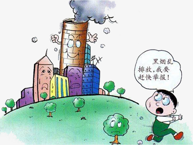 Air clipart animated. Cartoon pollution discharge of
