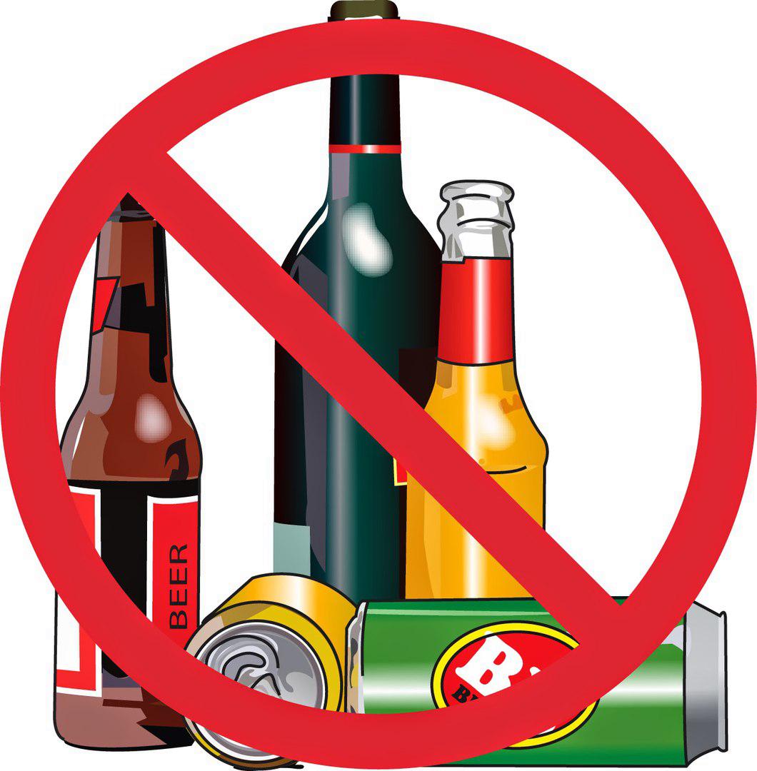 Drugs clipart liquor. Region stop alcohol under