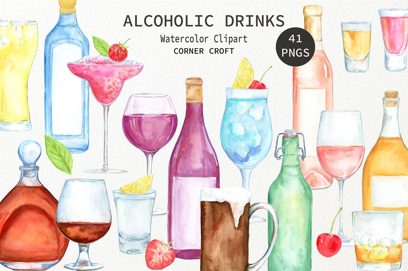 Watercolour alcohol liquor vodka. Beer clipart beer wine