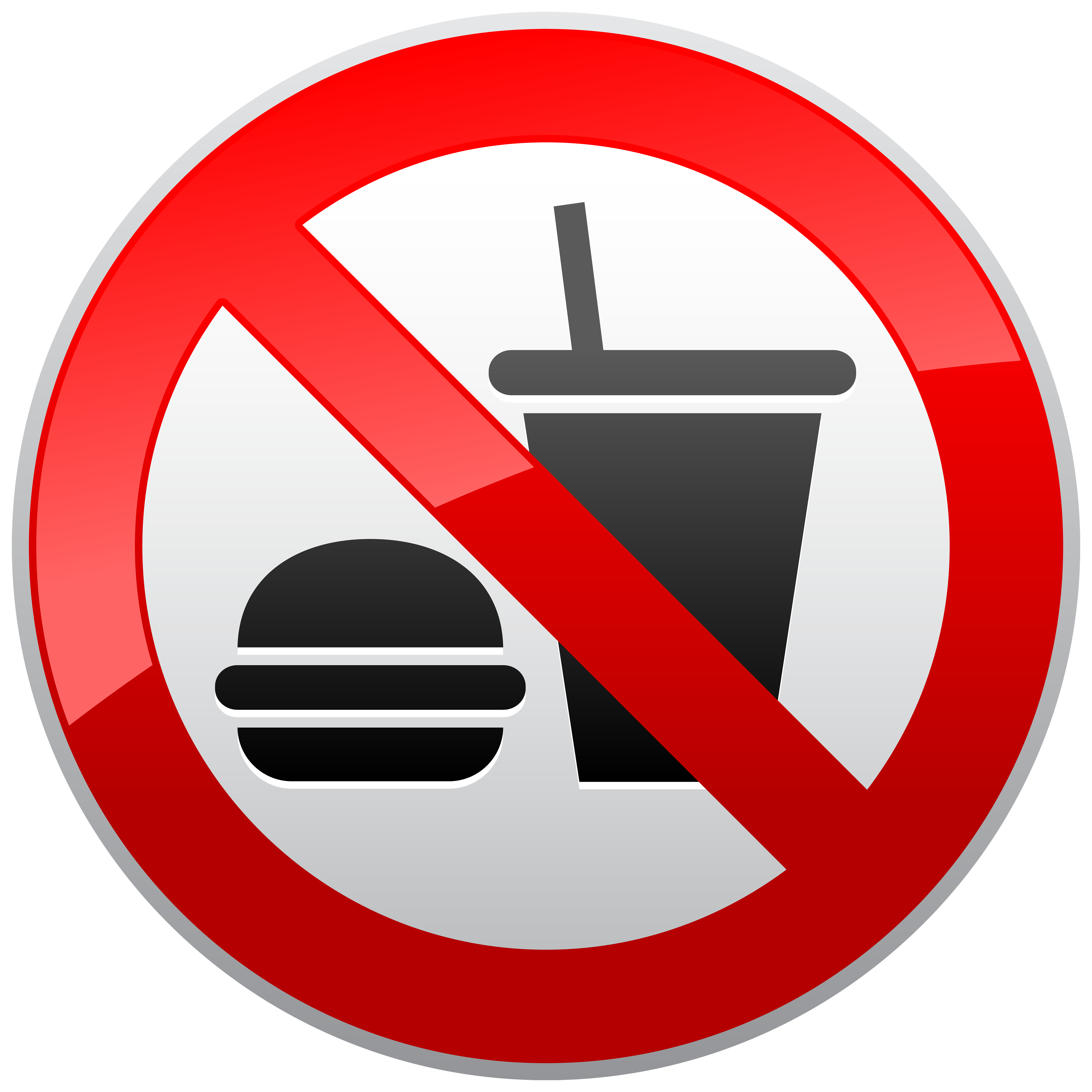 Mouth clipart eating. No or drinking prohibition