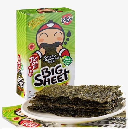 Algae clipart seaweed food. Snacks product kind png