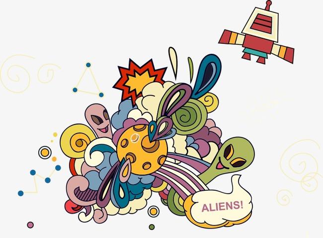 Alien cartoon outer space. Aliens clipart alient