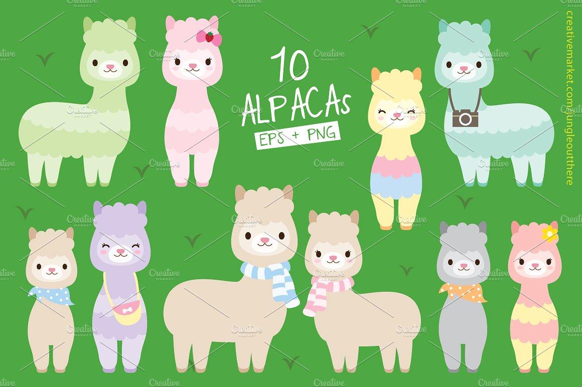 Alpaca clipart clip art. Llama vector and png