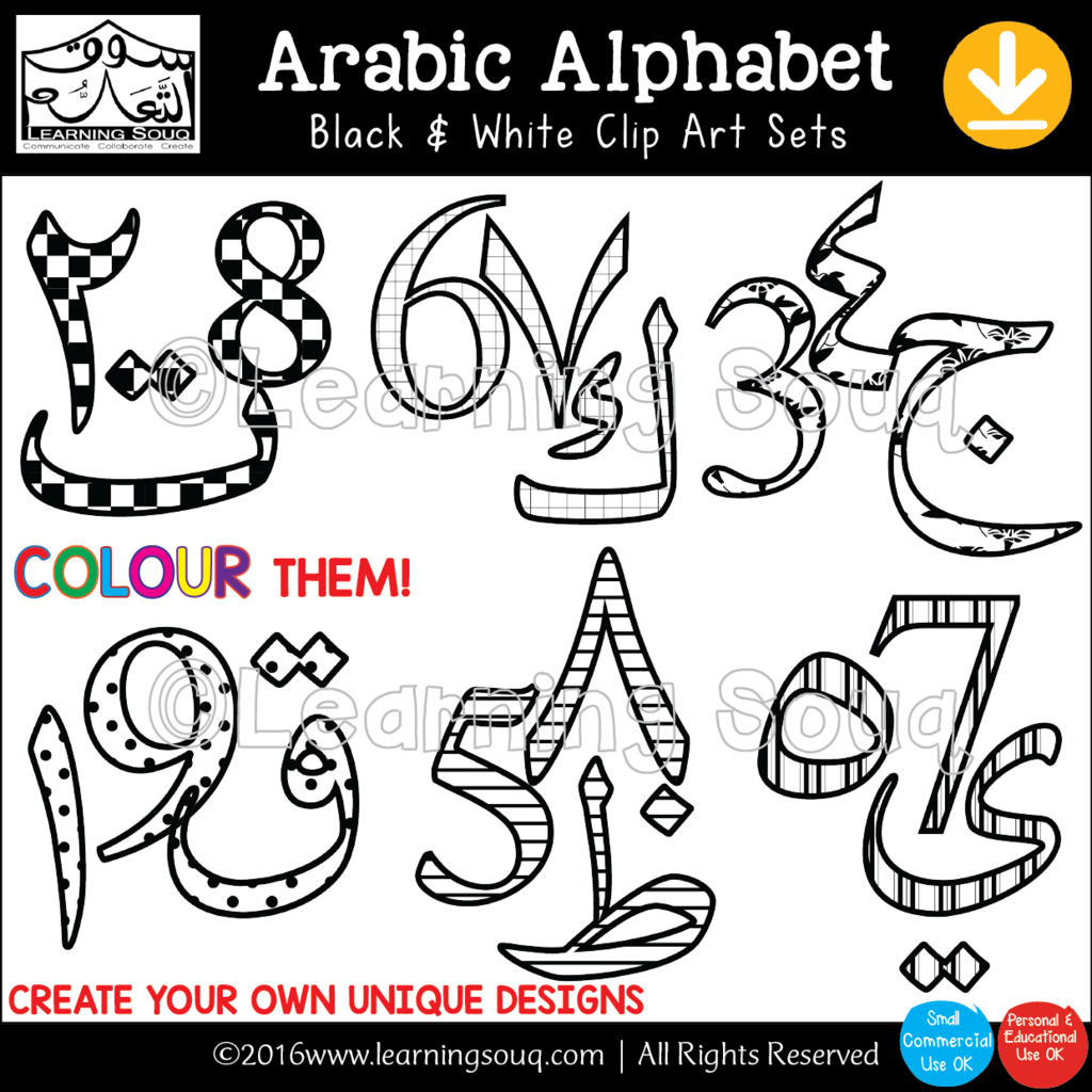 Alphabet clipart black and white. Arabic clip art learning