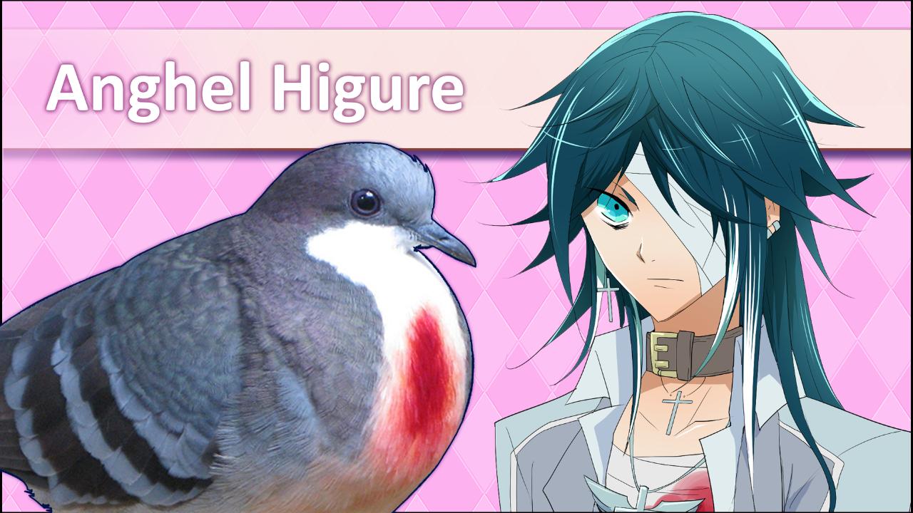 Higure hatoful boyfriend wiki. Angels clipart anghel