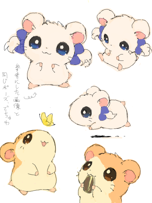 Hamtaro and bijou my. Anime clipart adorable